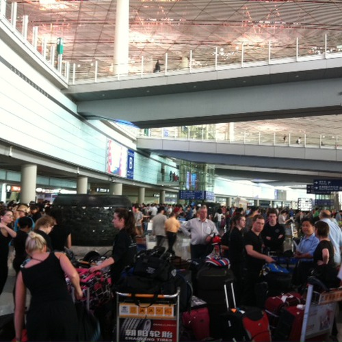 Beijing Arrivals Hall