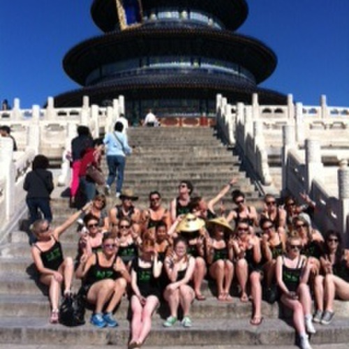 GROUP OUTSIDE TEMPLE OF HEAVEN