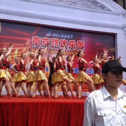 Dancing Najing Road